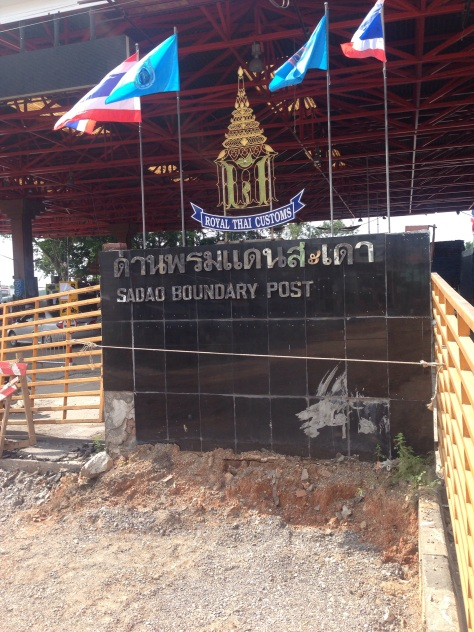 The Thai border crossing